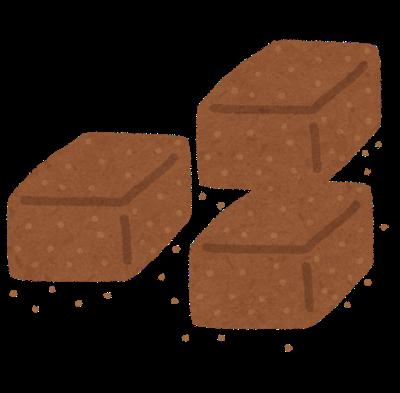 セブンイレブンの【生チョコアイス】食べたことありますか?