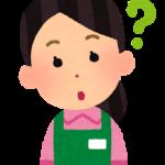 ベックスコーヒーの【テイクアウト】は、軽減税率制度導入でどうなる?