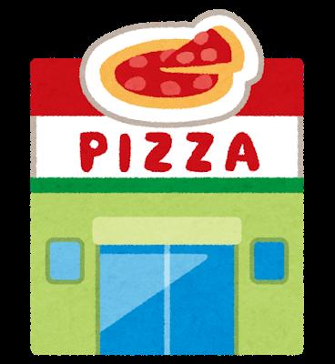 ピザーラの【移動販売】!!焼きたてピザを買いに行こう♪