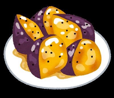 業務スーパーの【大学芋】っておいしいの?量や値段など気になること検証!