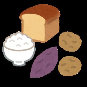 サンマルクカフェ商品の【糖質】って?ダイエット中にオススメの食べ方は?