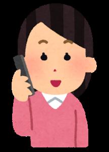 ピザーラの便利な【前日予約】!!みんなは知ってる??