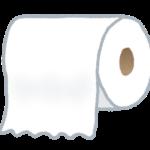 トライアル【トイレットペーパー】の値段は安い!長さはどうなの?
