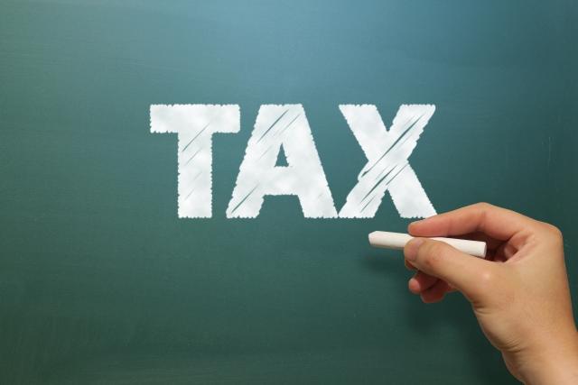 ミニストップで【waonを使って税金の支払】ができる!?ポイントはつく?