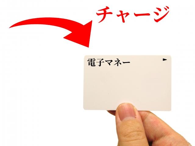 ミニストップで【suicaのチャージ】がatmでできる?便利なsuicaどう使う?