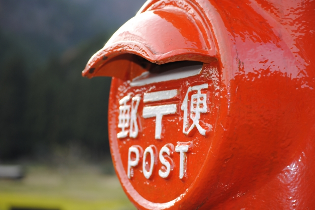 マックスバリュで【切手】は売られてるの?どこで、どんな種類の切手が買えるの?