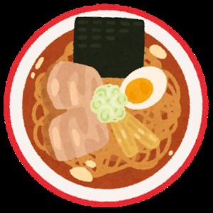 丸源ラーメンは【クーポン】を使ってお得に食べよう!!