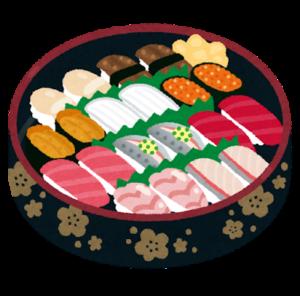 はま寿司の【持ち帰り寿司】年末年始の特別セットは予約がおすすめ!
