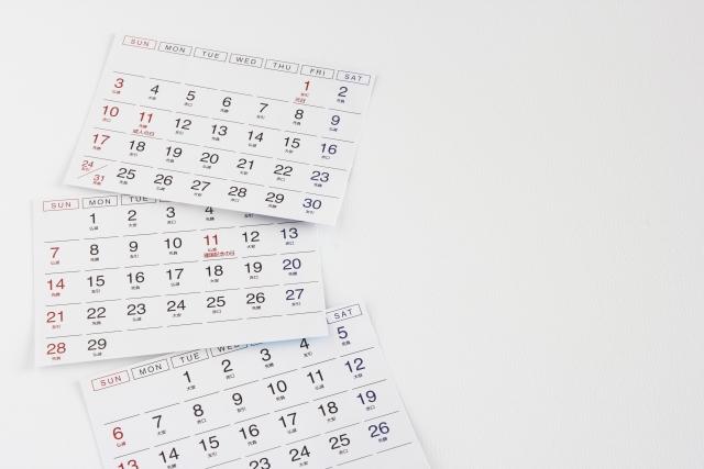 ダイエーの【年末年始や元旦】の営業日は変わるの?2020~2021の営業時間の予想は?お盆はどうなる?