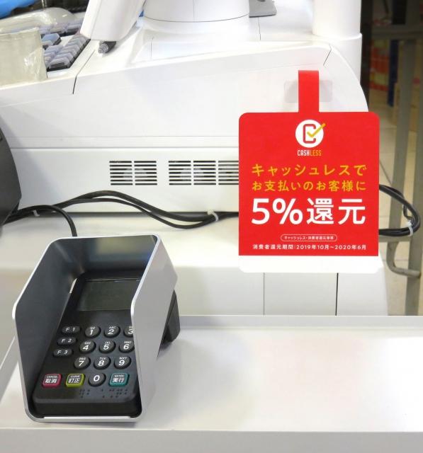 コモディイイダでも【キャッシュレス】でお買い物!とても便利なCOMOカード
