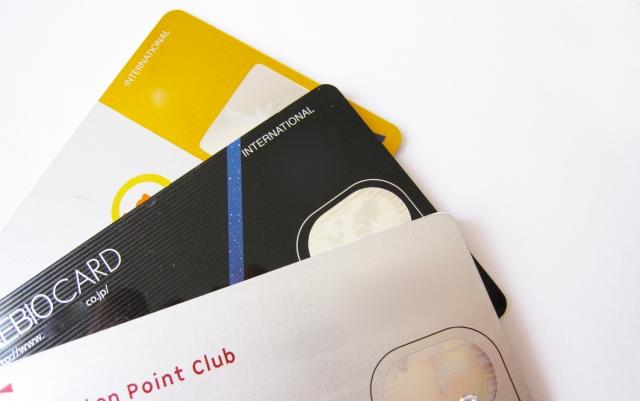 コモディイイダの【ポイント】で賢くお買い物!COMOカードでポイ活!コモディイイダのポイントカード、COMOカードをご存知ですか?