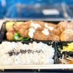 マルエツの【お弁当】が安くておいしい!困ったときの主婦の味方はやっぱりマルエツ