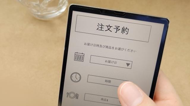 モバイルオーダーの【支払い方法】はクレジットカードとLINE Payだけで現金はできないの?