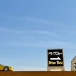 coco壱番屋のドライブスルーの方法とメニューは?対応店舗や待ち時間をご紹介!