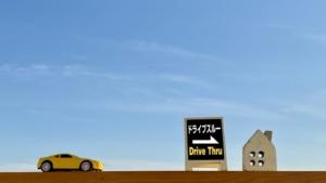 coco壱番屋の【ドライブスルー】の方法とメニューは?対応店舗や待ち時間をご紹介!