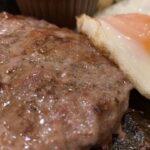 ステーキガストのハンバーグ食べ放題が終了?真相を徹底検証!