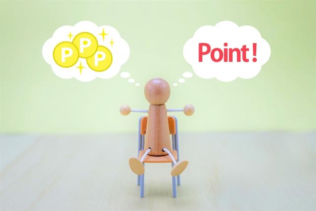 和食さとは楽天ポイントは使える・たまる?独自ポイントも詳しく解説!